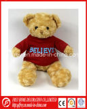 장난감 곰의 t-셔츠 견면 벨벳 브라운 아기 장난감