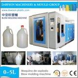 HDPE машины Mlding дуновения химически штрангя-прессовани бутылки автоматический