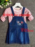 Children Inventories Set Jean Skirt and Tee-shirt with 3.65 Dollar
