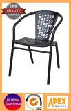 의자 옥외 대중음식점 가구 다방 팔 의자를 식사하는 금속