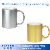 Caneca cerâmica colorida em mudança do branco do espaço em branco da porcelana das canecas da cor do Sublimation