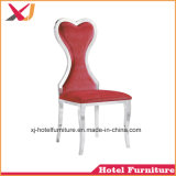 홈을%s 연회 가구 스테인리스 의자 또는 대중음식점 또는 호텔 또는 결혼식 또는 사건
