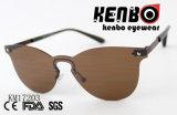 Солнечные очки Frameless с франтовским одним объективом Km17203 части