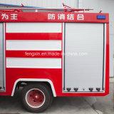 Het brandbestrijdings Broodje van het Aluminium van het Lichaam van de Vrachtwagen op Deur