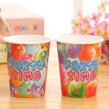 7 taza de consumición de papel impresa colorida de la historieta de la onza 200ml