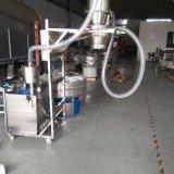 Медицинское обслуживание вакуумной камеры для передачи материалов