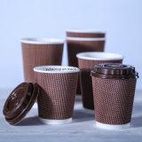 주문 로고에 의하여 인쇄되는 커피 잔물결 벽 종이컵