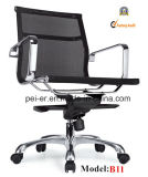 現代網の家具の人間工学的の旋回装置の事務員の椅子(PE-B55)