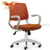 حديثة حاسوب مكتب كرسي تثبيت [ه-912ب]