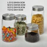 유리제 저장 단지/저장 단지 (FH020B)