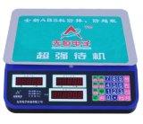 뜨거운 30kg Acs 전자 가격 계산 가늠자 (ACS-256)