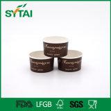 高品質の低価格の使い捨て可能なペーパボールの中国製習慣によって印刷されるアイスクリームボールのサラダボール