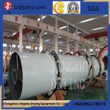 ステンレス鋼の回転式ドラム乾燥機