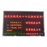 Sola visualización de pantalla roja de la cartelera LED de la publicidad al aire libre