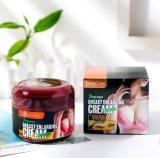 La Papaye le cancer du sein l'élargissement de produits de beauté Crème