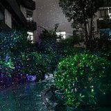 RGBの動き屋外レーザーのシャワーライト