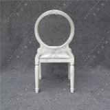 Yc-D195wholesale Alibaba 새로운 시트 판매를 위한 백색 당 의자
