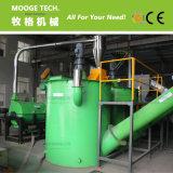 Boa planta de recicl plástica do frasco do animal de estimação 300-3000kg/h