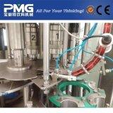 先行技術の自動飲料水の瓶詰工場