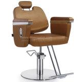 مريحة [هيغقوليتي] [بوتي سلون] أثاث لازم صالون كرسي تثبيت ([أل337])