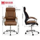 공장 가격을%s 가진 고전적인 파이브 스타 기본적인 가죽 회전대 사무실 의자