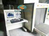 Strahl-Sicherheits-Inspektion-Maschine des Gepäck-X anhalten