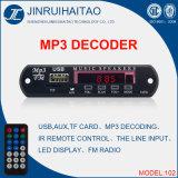 오디오 FM MP3 암호해독기 널 (JRHT-102)