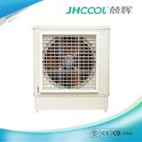 Luft-Kühlvorrichtung-besonders Entwurf mit dem Wärme-Widerstehen