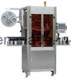 플라스틱 병 소매 수축 기계