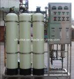 Mini type de terrain communal de machine de traitement des eaux de circuit de refroidissement de RO