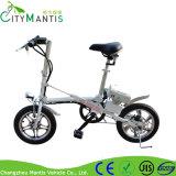 Batterie des Lithium-36V 16 Zoll-Rad-Minifalz-elektrisches Fahrrad