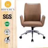 Классический горячий стул менеджера офисной мебели надувательства (HT-882B)