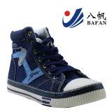 Chaussures de toile d'injection de la mode des femmes - Bf169073