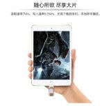 Uso para a movimentação OTG do flash do USB do iPhone 6s, movimentação do flash do USB do telefone móvel
