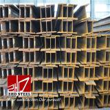 열간압연 강철 제품 건축재료 H 광속