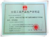 12V200ah batterie de voiture de la norme JIS fabricant chinois avec le plus bas prix