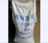 亜鉛ステアリン酸塩の一学年、中国製