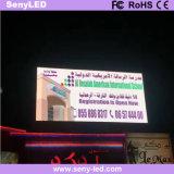 Супер высокая яркая напольная афиша доски индикации СИД СИД гигант для рекламировать видеоего полного цвета