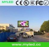 Pantalla de interior al aire libre fija de la visualización de LED de la instalación SMD HD P4 P5 P6 P8 P10 LED/visualización de LED de alquiler