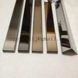 Уравновешивание края прокладки металла Lipping граници нержавеющей стали отделки зеркала