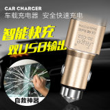 На заводе прямой продажи Qick автомобильное зарядное устройство зарядки
