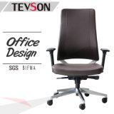 매니저 두목 지도자 행정상 의자 \ Eames 가죽 의자 (DHS-B220)를 위한 사무실 가구 사무실