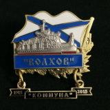 Badge personnalisé pour les bourses