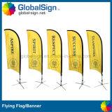 Флаги лезвия высокого качества Шанхай Globalsign для случаев