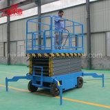 6-18m 500kg 새로운 디자인 유압 수동 이동할 수 있는 수직은 세륨 ISO 증명서를 가진 사다리 상승 플래트홈을 가위로 자른다