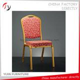 ラウンジ赤いファブリックホテルの椅子(BC-216)を食事する臨時の家具の宴会