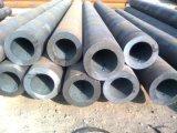 Труба сплава стандарта AISI 4130 стальная/безшовная труба углерода стальная