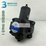 Pompa a palette variabile del volume dell'HP Vpvc-F20-A4-02A della Taiwan con la la migliore vendita