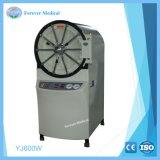 Yj600W Auto-Control Esterilizador a vapor a presión horizontal