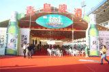 Tente enduite d'usager d'événement de dessus de toit de PVC pour le festival provisoire de bière